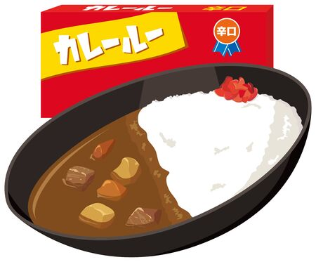 Curry rice and Curry sauce mix Japanese: