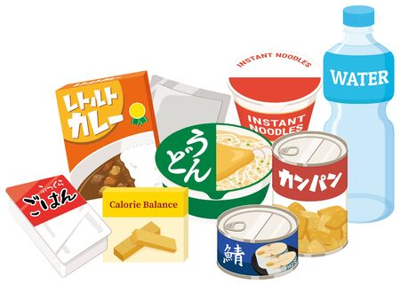 """Emergency food set for disasters and natural disasters. """"Japanese : Rice, curry, udon, mackerel, dried bread"""""""