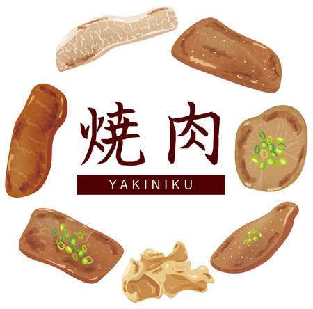 "Image circle frame by Grilled Meats.""Japanese : yakiniku"""