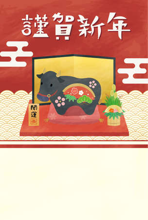 """New Year card template. Japan style items. """"Japan:Happy New Year.Good Luck."""""""