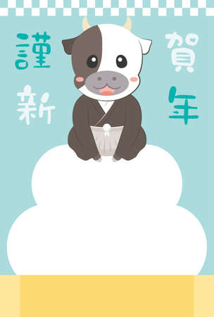 """New Year card template. A cow character wearing a kimono."""" Japan: Happy New Year."""