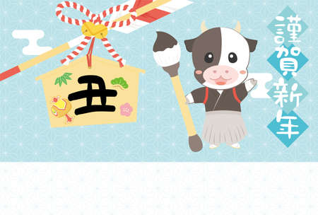 """New Year card template. Origami and cow. """"Japan:happy New Year."""""""