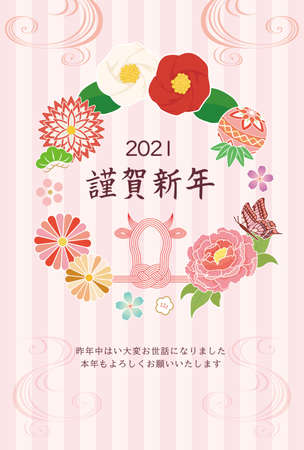 New Year card template. Luxurious Japanese style item. Japan: Happy New Year./thank you for your kindness last year. I look forward to working with you this year too.