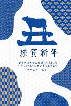 New Year card template. Cow and Japanese patterns. Japan: Happy New Year./thank you for your kindness last year. I look forward to working with you this year too.