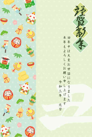 New Year card template. Japan patterns and items. Japan: Happy New Year./thank you for your kindness last year. I look forward to working with you this year too.