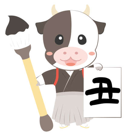 """A Japanese-style cow character with a brush.""""Japanese : Cow"""" Vetores"""