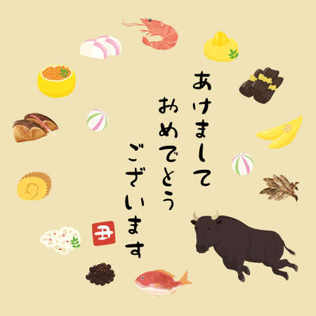 Japan New Year's Dishes and Cow Frame.