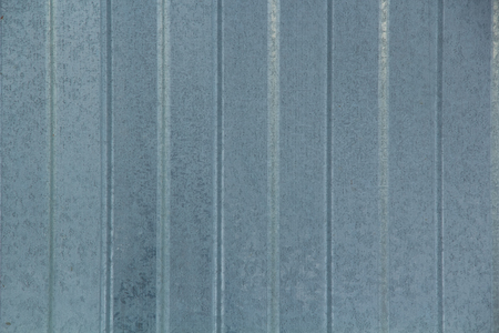 profiled: texture profiled galvanized metal sheet, light gray Stock Photo