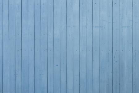 texture of old wood Stok Fotoğraf