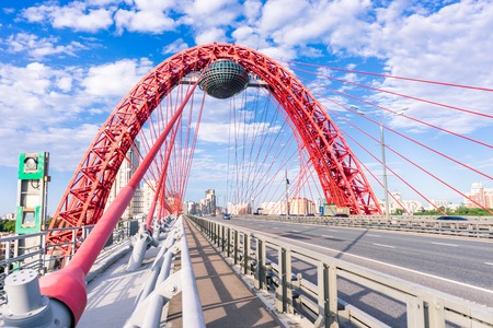 Rainbow Bridge in Moscow on a sunny day Archivio Fotografico