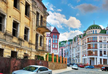 urban housing: Social contrast of urban housing Stock Photo