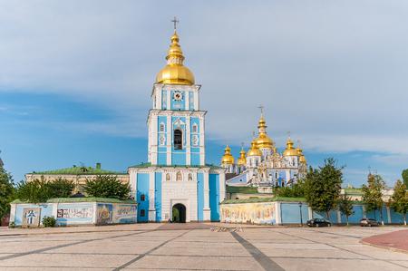St. Michaels Golden-Domed Monastery. Kiev, Ukraine