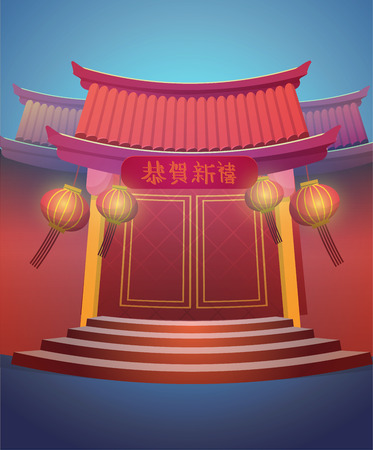 chinese temple: chinese temple background with happy new year text in chinese vector illustration for use as  background for card, flyer,poster