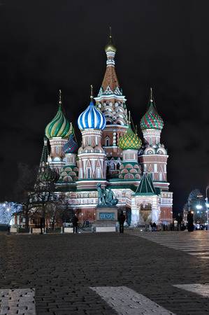 View of the Red Square in night time, Moscow, Russia photo