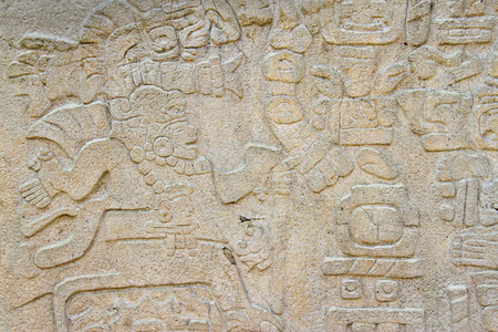 epoch: Carved stone of the ruins of Monte Alban, Oaxaca, Mexico
