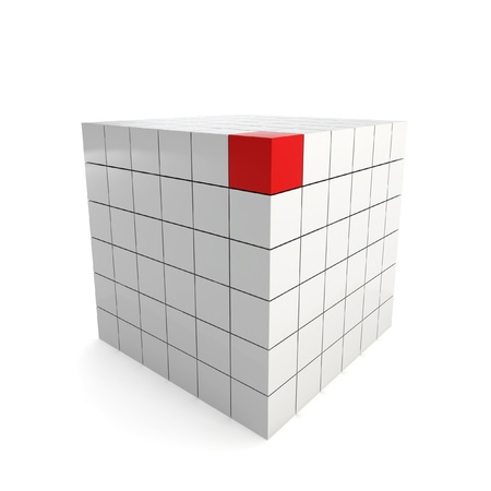 cube box: Unique cube. 3d illustration on white background  Stock Photo