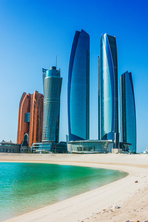 ABU DHABI, UNITED ARAB EMIRATES - FEB 10, 2019: Etihad Towers in Abu Dhabi, United Arab Emirates Editorial