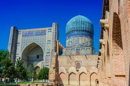 Bibi-Khanym Mosque in Samarkand, Uzbekistan. Reklamní fotografie