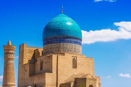 Architecture of Po-i-Kalan or Poi Kalan, an Islamic religious complex located around the Kalan minaret in Bukhara, Uzbekistan. Фото со стока - 124953822