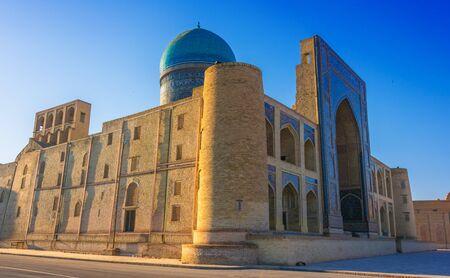Po-i-Kalan or Poi Kalan, an Islamic religious complex located around the Kalan minaret in Bukhara, Uzbekistan. Фото со стока - 124953962