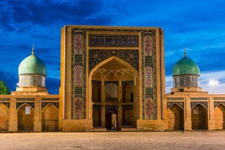 Khast Imam Mosque, major tourist destination in Tashkent, Uzbekistan Фото со стока - 124959390