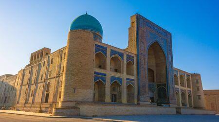 Po-i-Kalan or Poi Kalan, an Islamic religious complex located around the Kalan minaret in Bukhara, Uzbekistan. Фото со стока - 124959394