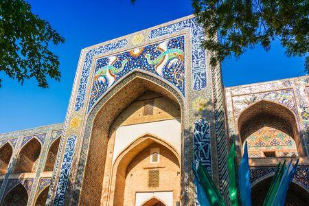 Architecture of Historic Centre of Bukhara, Uzbekistan.