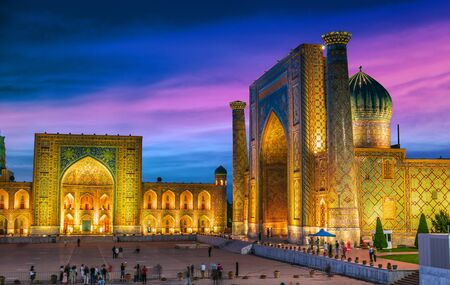 Registan, an old public square in the heart of the ancient city of Samarkand, Uzbekistan. Фото со стока - 124955305