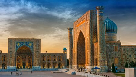 Registan, an old public square in the heart of the ancient city of Samarkand, Uzbekistan. Фото со стока - 124959667