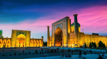 Registan, an old public square in the heart of the ancient city of Samarkand, Uzbekistan. Фото со стока - 124959683