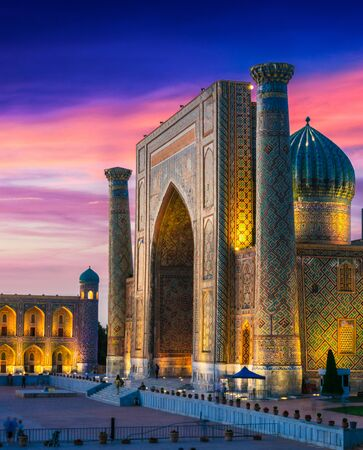 Registan, an old public square in the heart of the ancient city of Samarkand, Uzbekistan. Фото со стока - 124959691