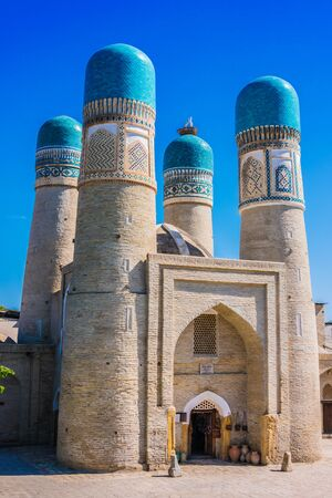 Chor Minor or Madrasah of Khalif Niyaz-kul in Bukhara, Uzbekistan.