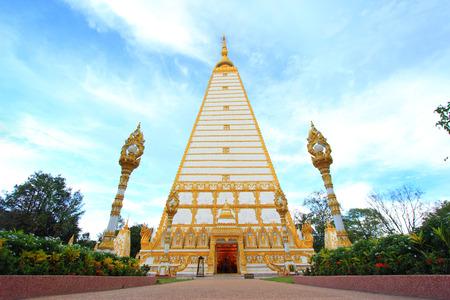 Wat Phra That Nong Bua   Ubon Ratchathani Thailand Stock Photo
