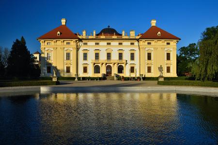 austerlitz: Slavkov baroque castle (national cultural landmark) Slavkov - Austerlitz near Brno, South Moravia, Czech republic.