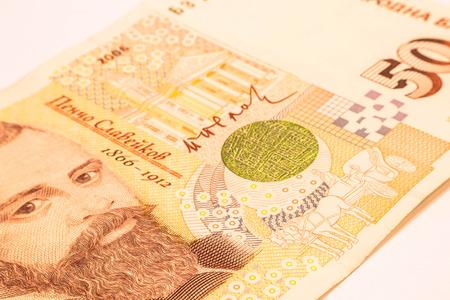stockholder: 50 BGN BG bulgarian bills Leva close-up Stock Photo
