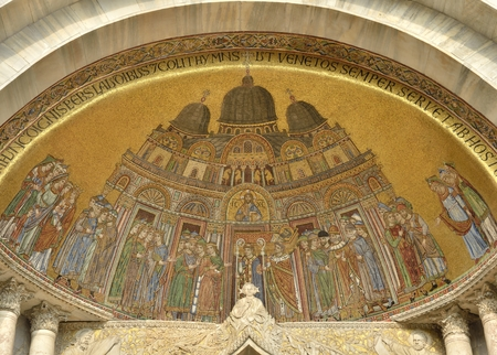 Detail of Frescoes on the front of Basilica of Saint Mark in Venice, Italy.