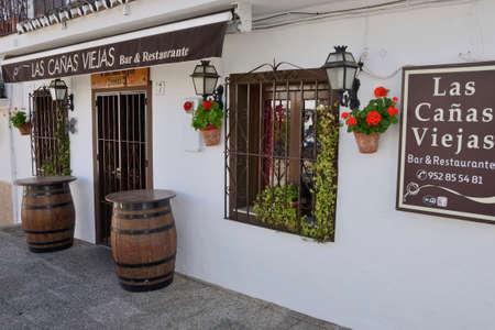 Benahavis, Spain - February 28, 2019: Exterior facade of typical bar in Benahavis, a village next to Marbella, Andalusia, Spain.