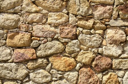 Stonewall in the medieval village of Pals, located in the middle of the Emporda region of Girona, Catalonia, Spain.