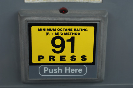 Button on gas pump Stock Photo - 3812453