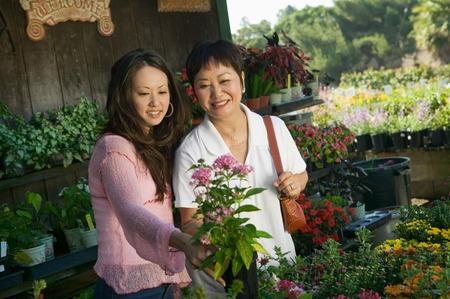 twentysomething: Family Shopping for Plants