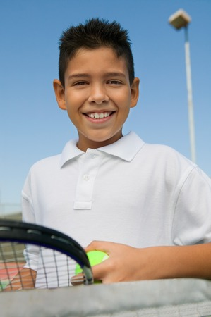 Young Tennis Player Stock Photo - 5419854