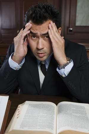 Man working in court portrait Stock Photo - 12736570