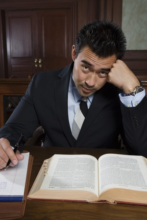 Man working in court portrait Stock Photo - 12736571