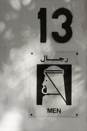 bur dubai: Dubai UAE symbol for men?s restroom in Creekside Park in Bur Dubai LANG_EVOIMAGES