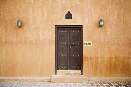 Al Ain UAE Architectural detail of Al Ain Palace Museum Stock Photo - 12737497