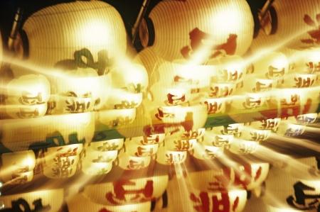 repetitious: Kanto Lantern Festival LANG_EVOIMAGES