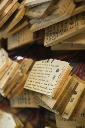 Japan Tokyo Meiji-jingu Shinto Shrine Small wooden plaques with prayers and wishes (Ema) Stock Photo - 20715494