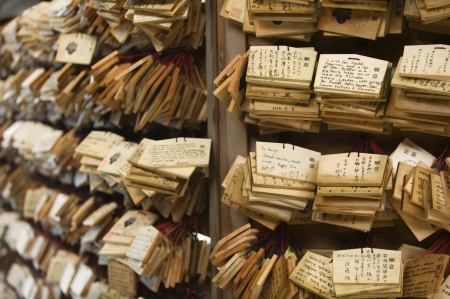 ema: Japan Tokyo Meiji-jingu Shinto Shrine Small wooden plaques with prayers and wishes (Ema)