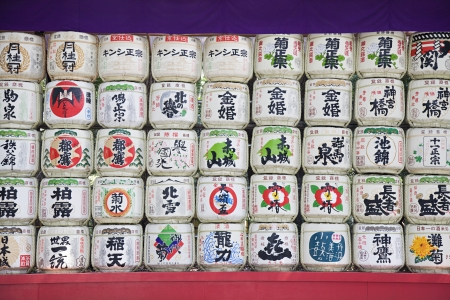 saki: Sake Barrels Near Entrance of Meiji Shrine LANG_EVOIMAGES