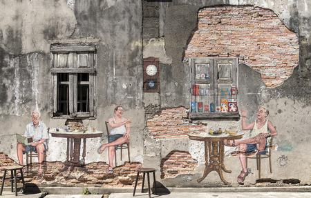 송클라, 태국 2015년 11월 14일 : 공중 거리 이야기의 벽에 중국인 커피 아침 3D 예술과 송클라, 태국에 대해 설명합니다. 스톡 콘텐츠 - 55335108